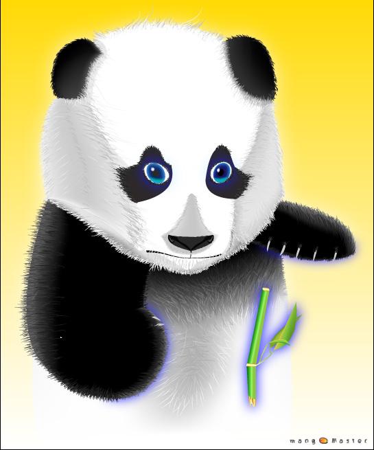 Psionic Panda