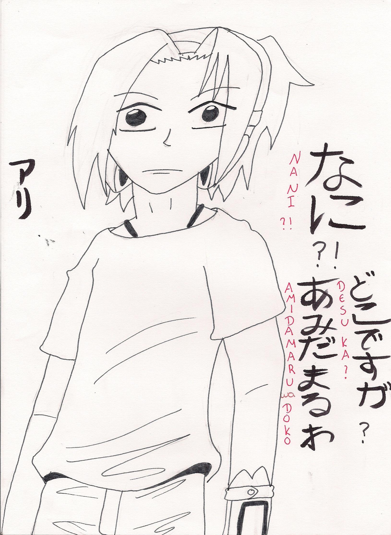 Asakura Yoh 1 LineArt