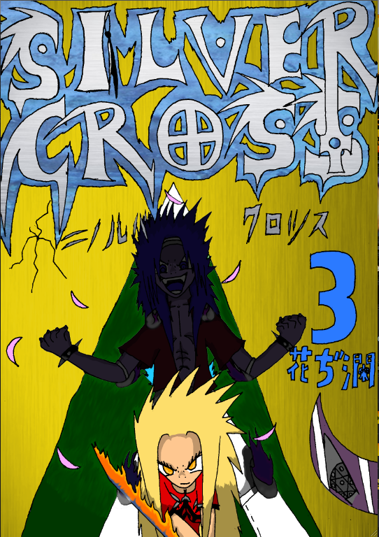 Silver Cross Volume 3
