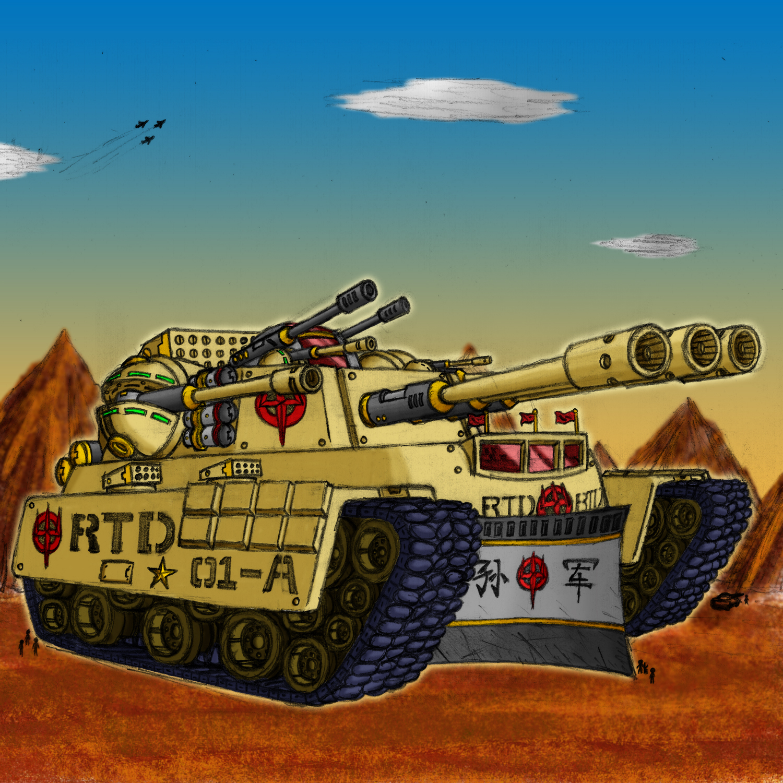 Heavy Brutalator Tank