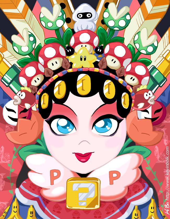 Power-Up Princess of Peking