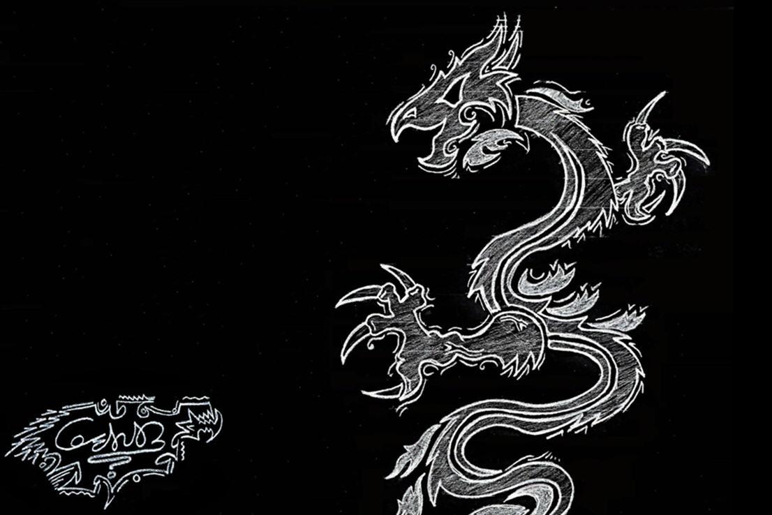 Dark Dragon {Pencil Art}