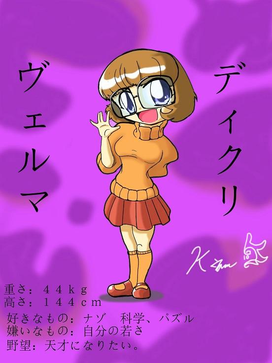 Chibi Velma