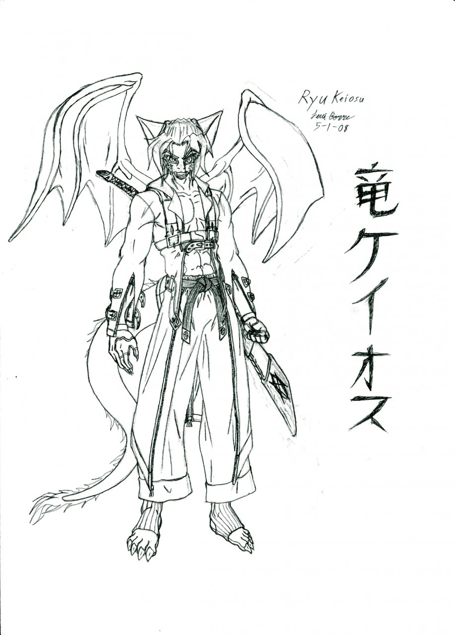 Ryu the Dragon