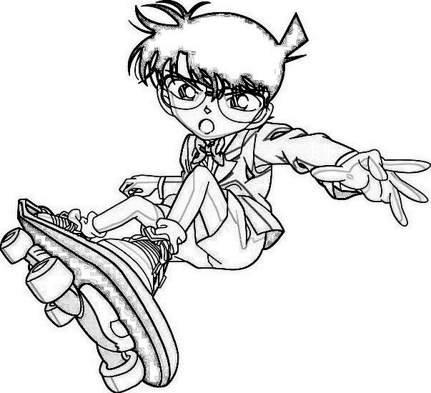 Conan-kun