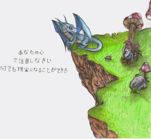 Dragon Gnomey thingy