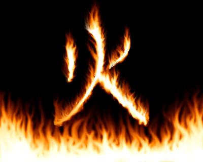 ç« - Fire