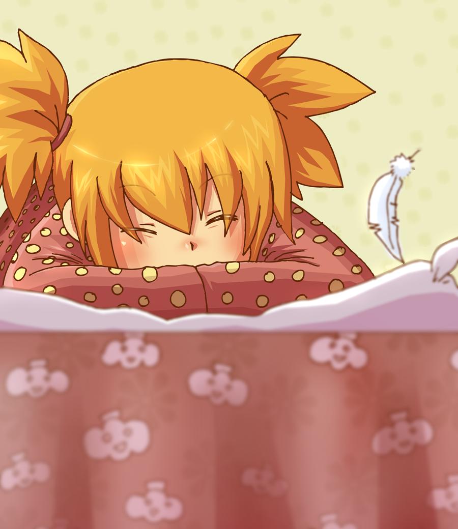 Macchi Autumn Nap