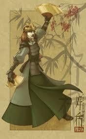 Koshi Warrior
