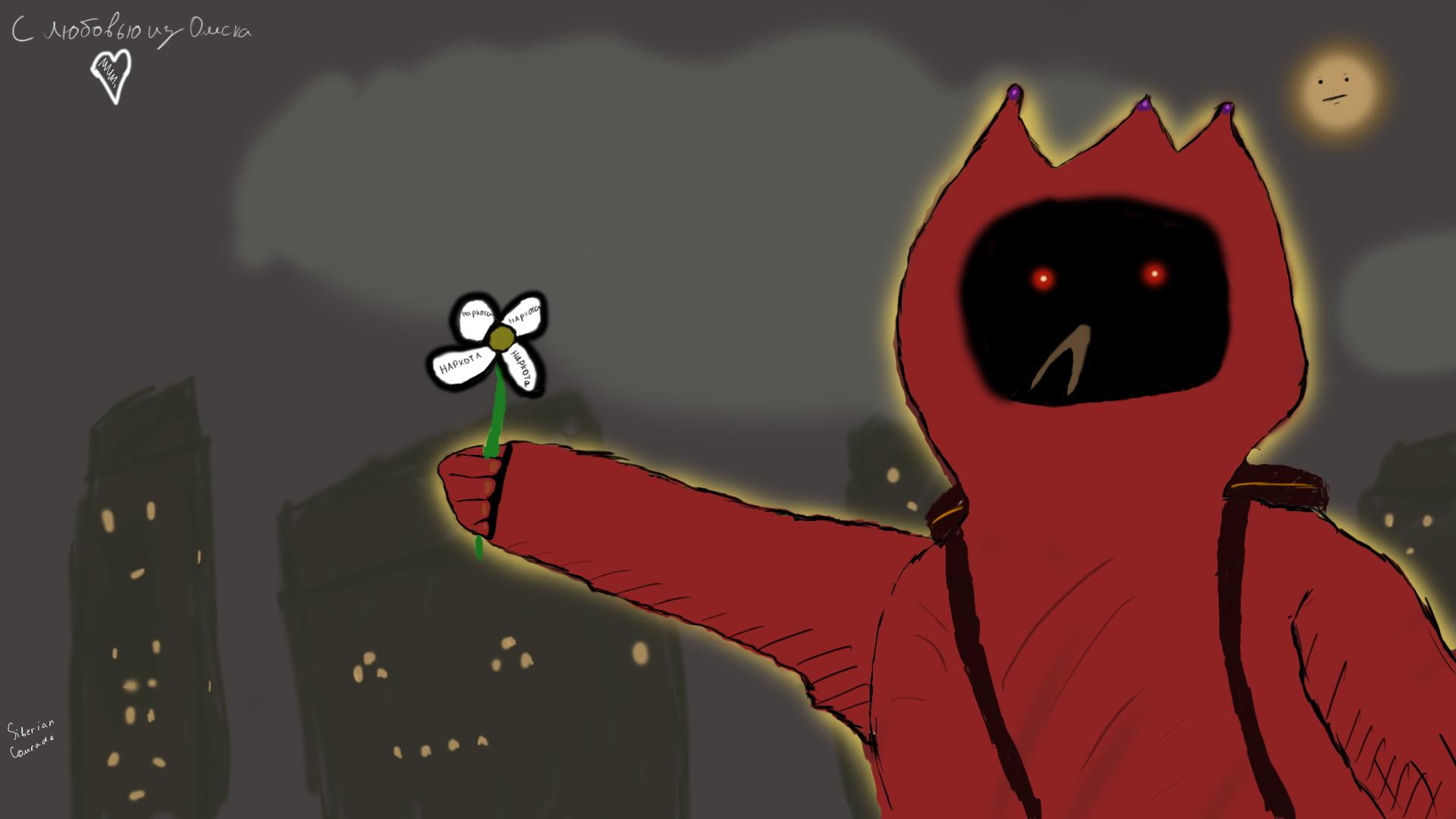 Omsk Bird. My version