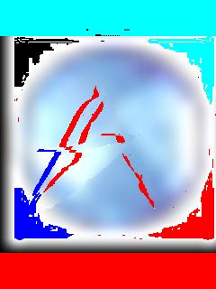 STORM BALL