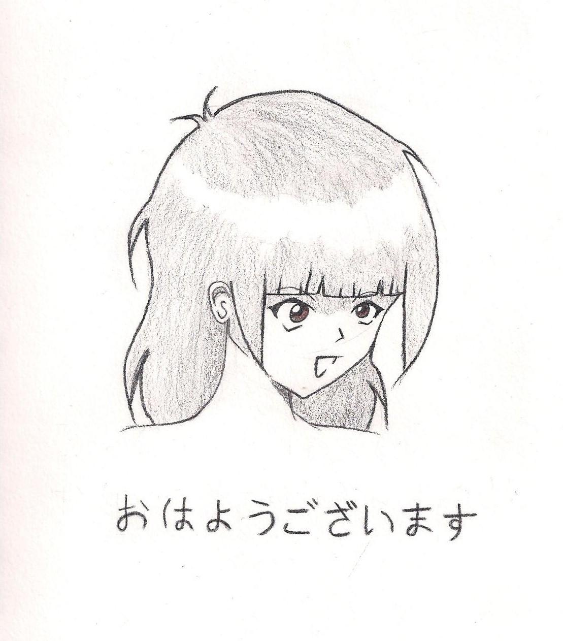 First Manga Upload