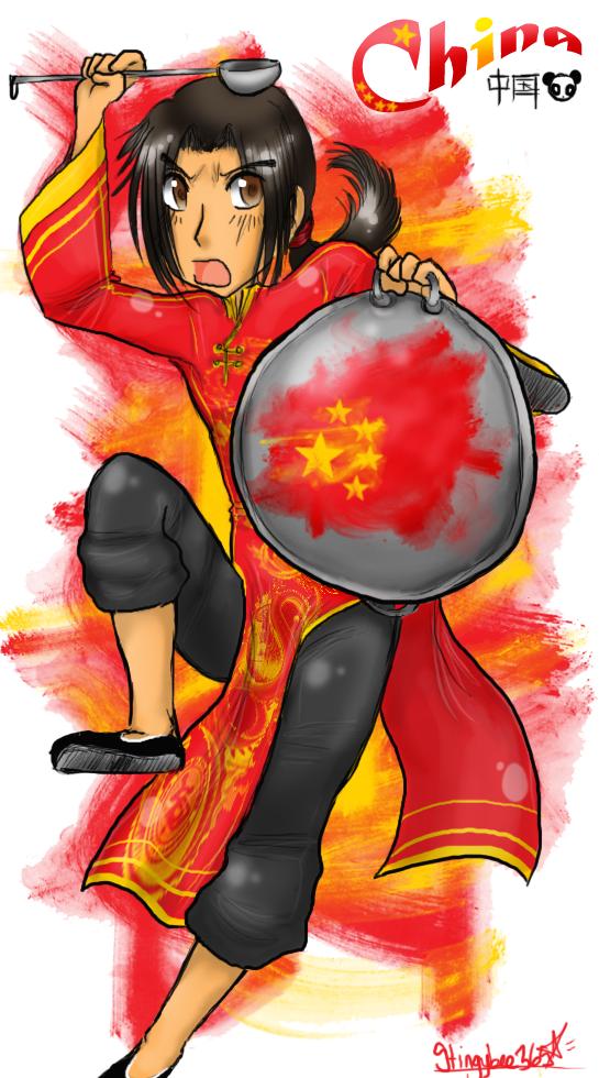 .:Kung Fu China:.