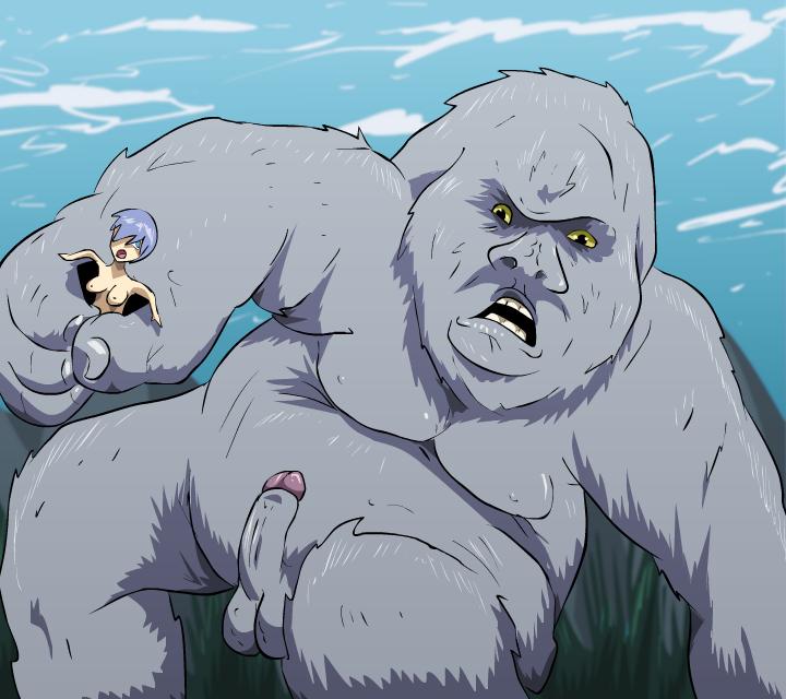 Horrible Gorilla
