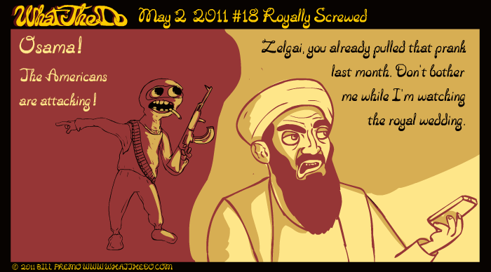 WTD17 Royally Screwed
