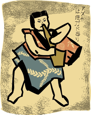 Samurai Sax