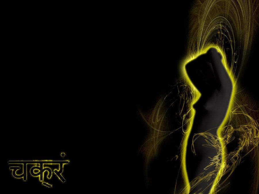 Aura Chakra Flow