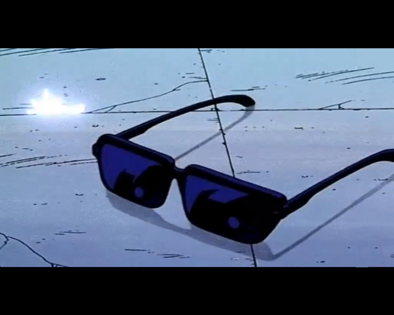 Daniel's Awesome Sunglasses