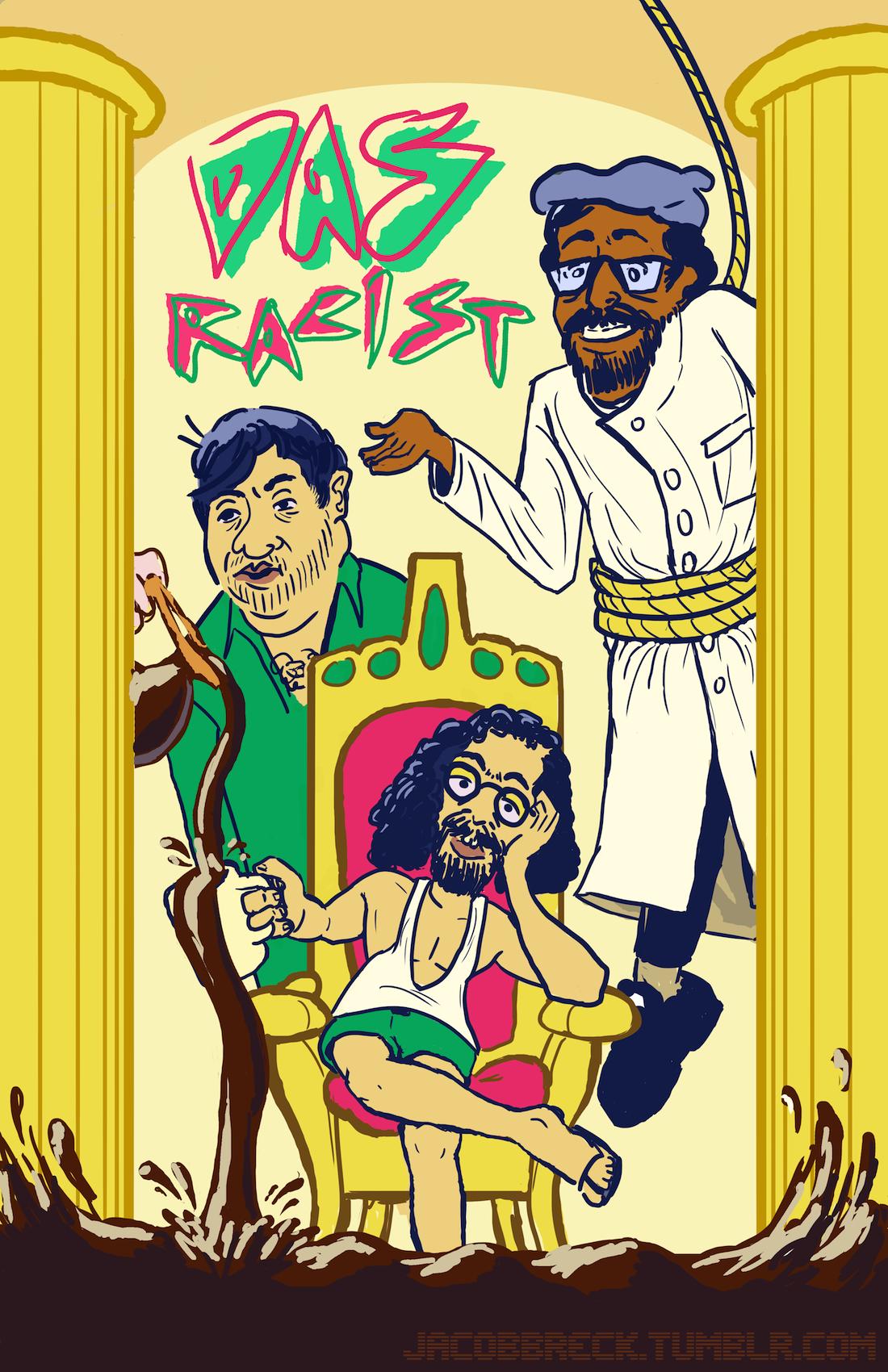 RIP Das Racist