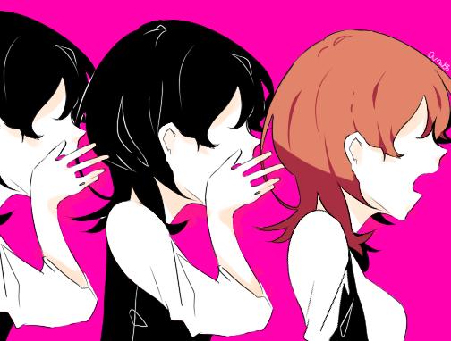 whisper. whisper. scream