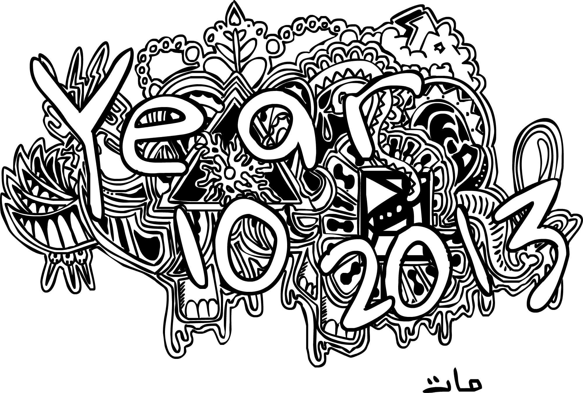 Year ten mural doodle