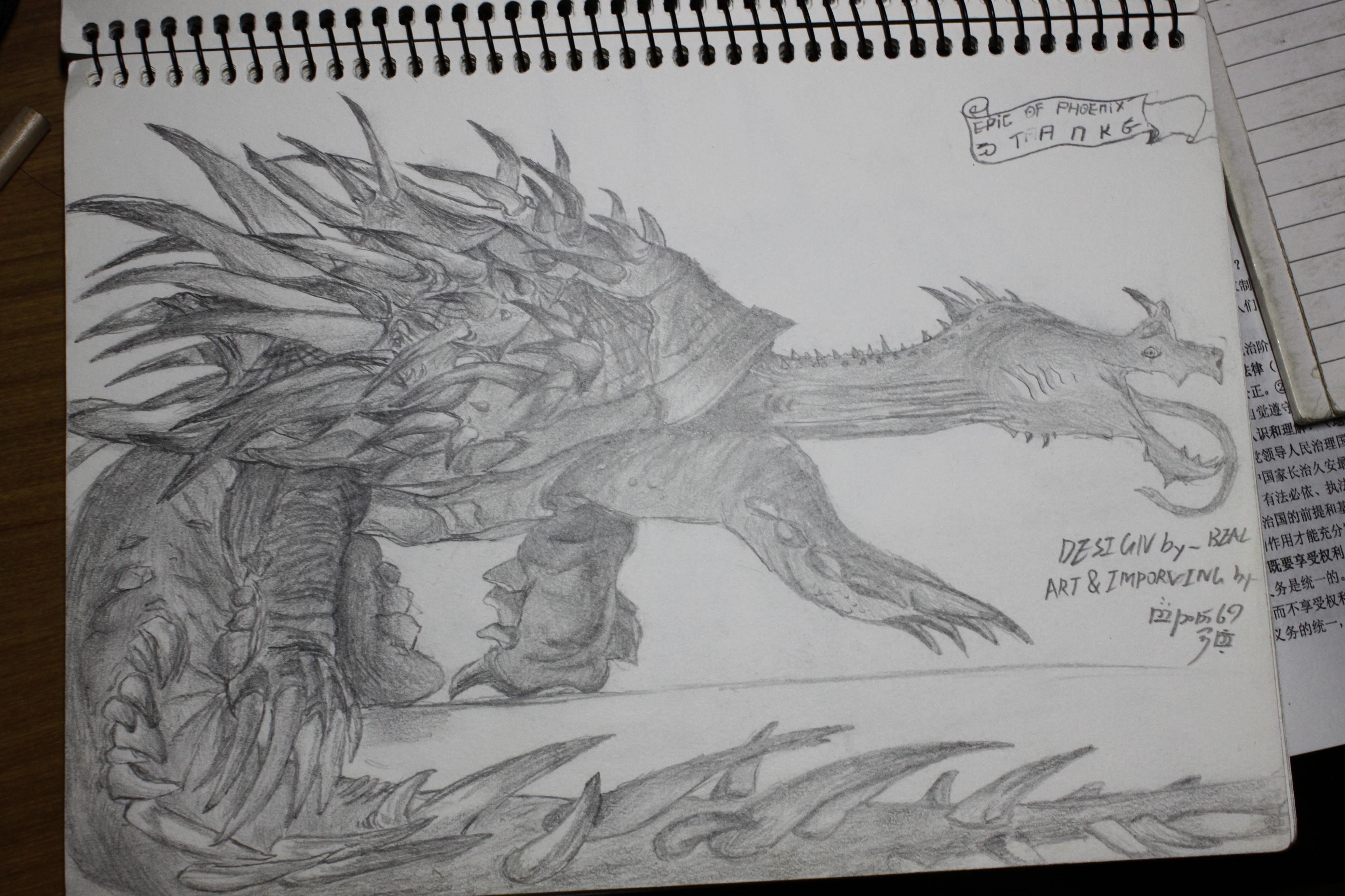A behemoth