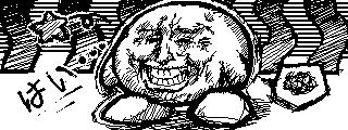 Nightmare Nintendo: Kirb