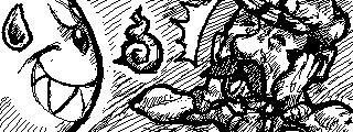 Nightmare Nintendo: Ruigi