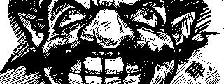 Nightmare Nintendo: Wario