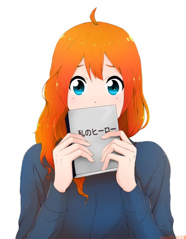Akairo