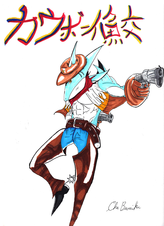 Okumadori Sencha Forever!