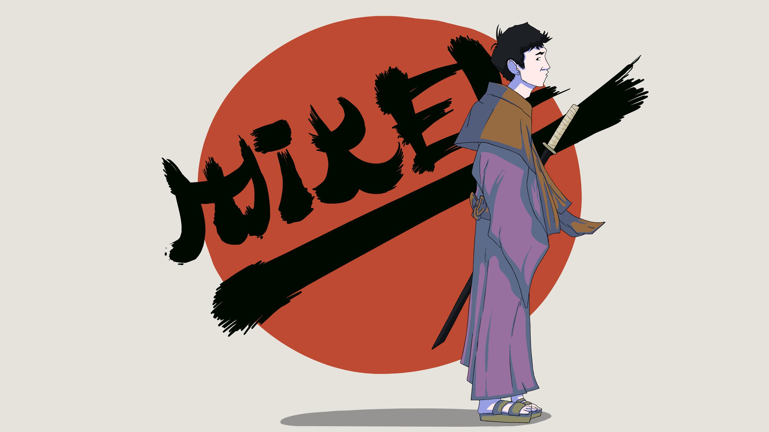 samurai mikel