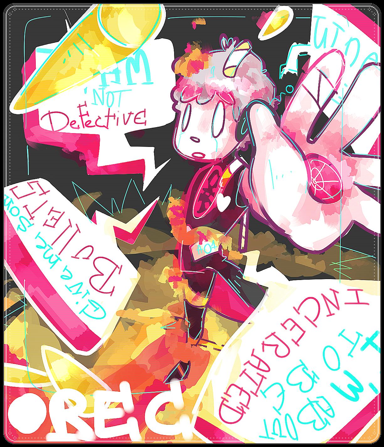 Portal- Defective