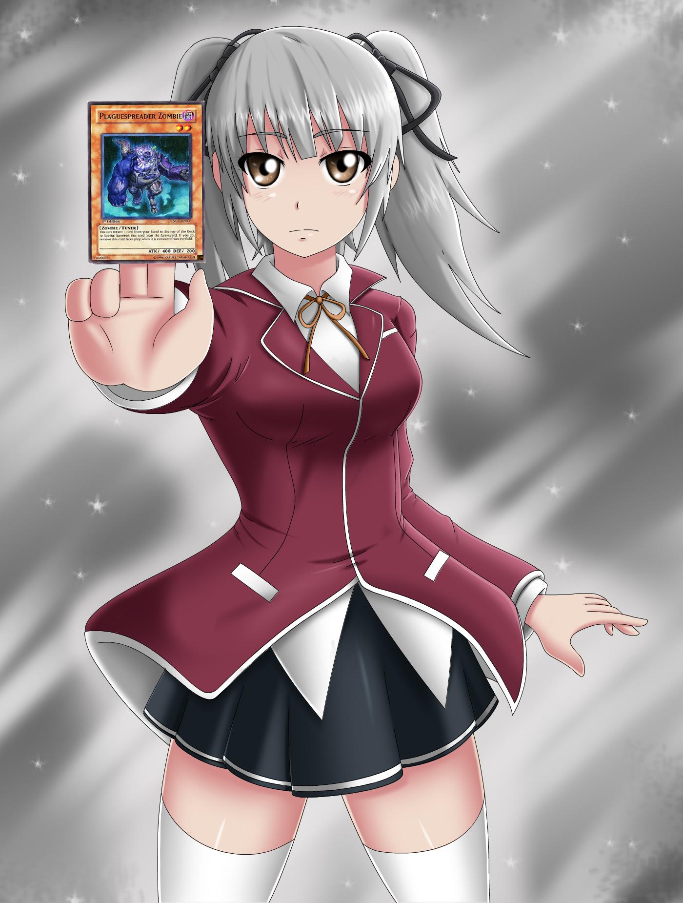 Rain Megumi