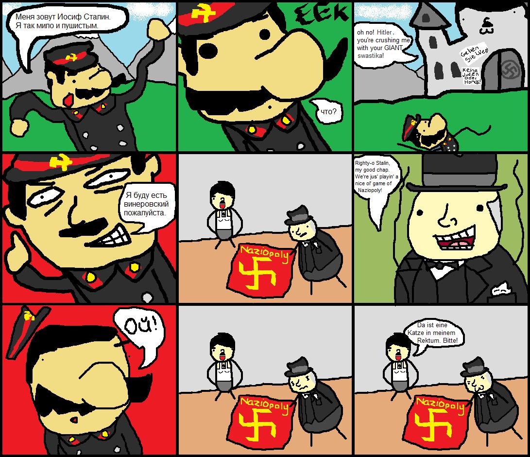 Twinkle, Twinkle Little Stalin