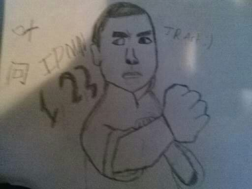 My Ip Man drawing