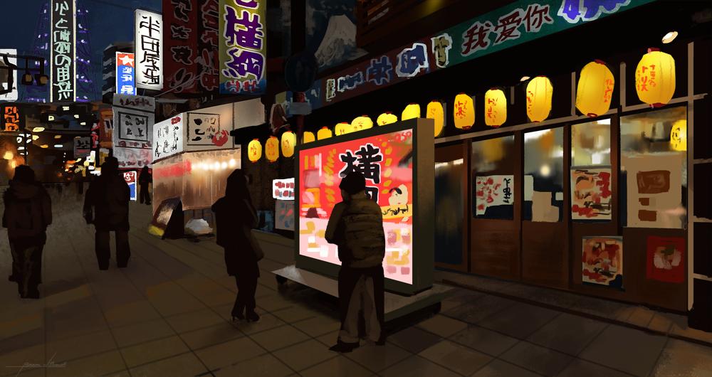 Virtual plein air 9