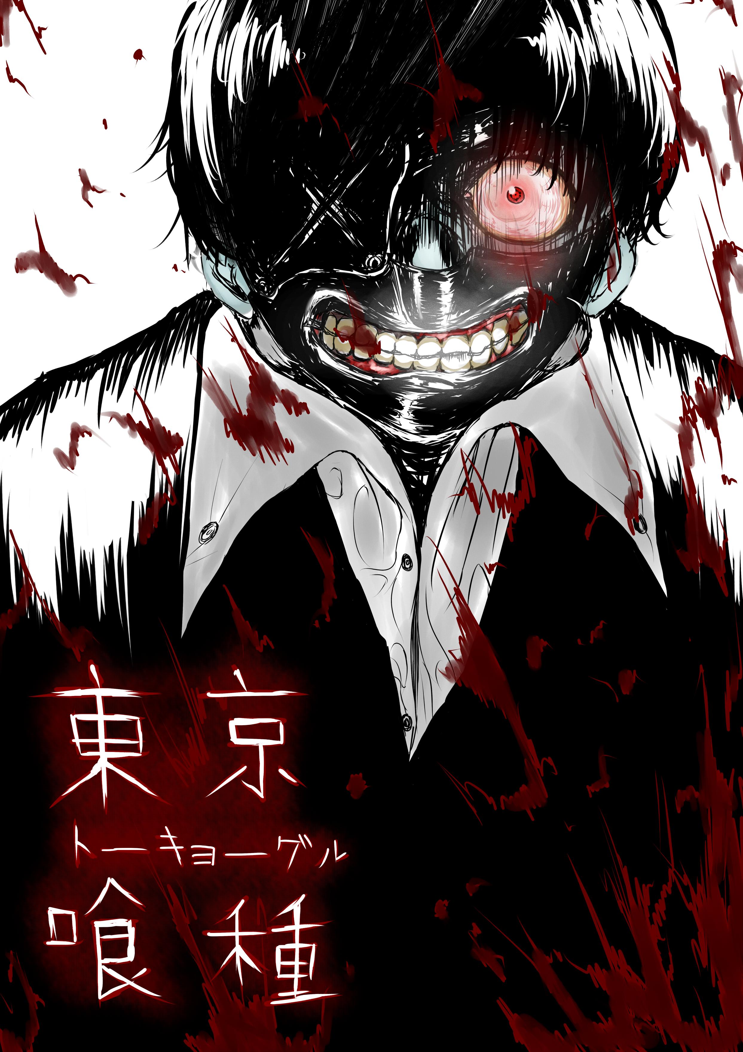 Tokyo Ghoul Fanart