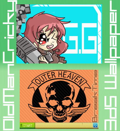 3DS Outer Heaven Wallpaper