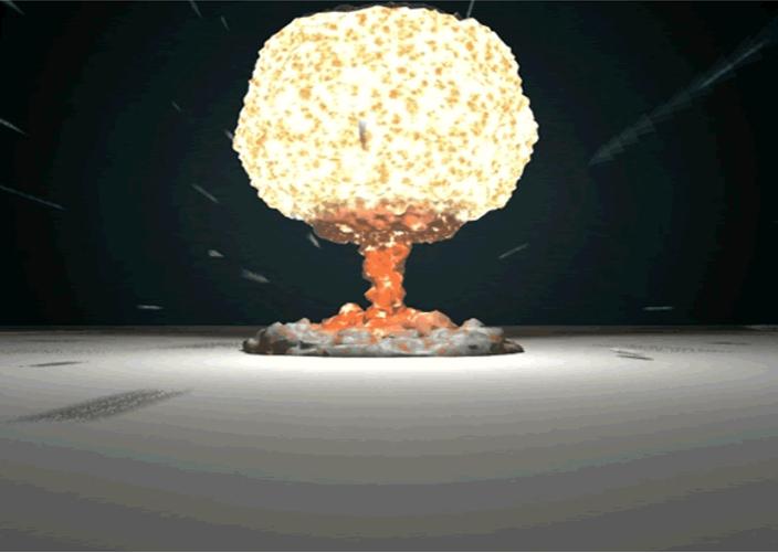 Nuke explode