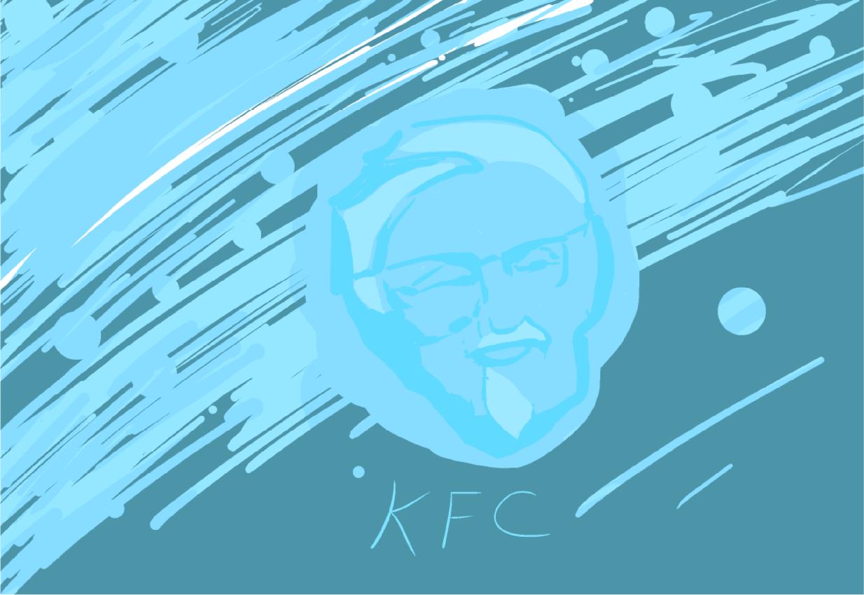 KFC in Monochrome