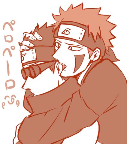 Shino <3 Kiba