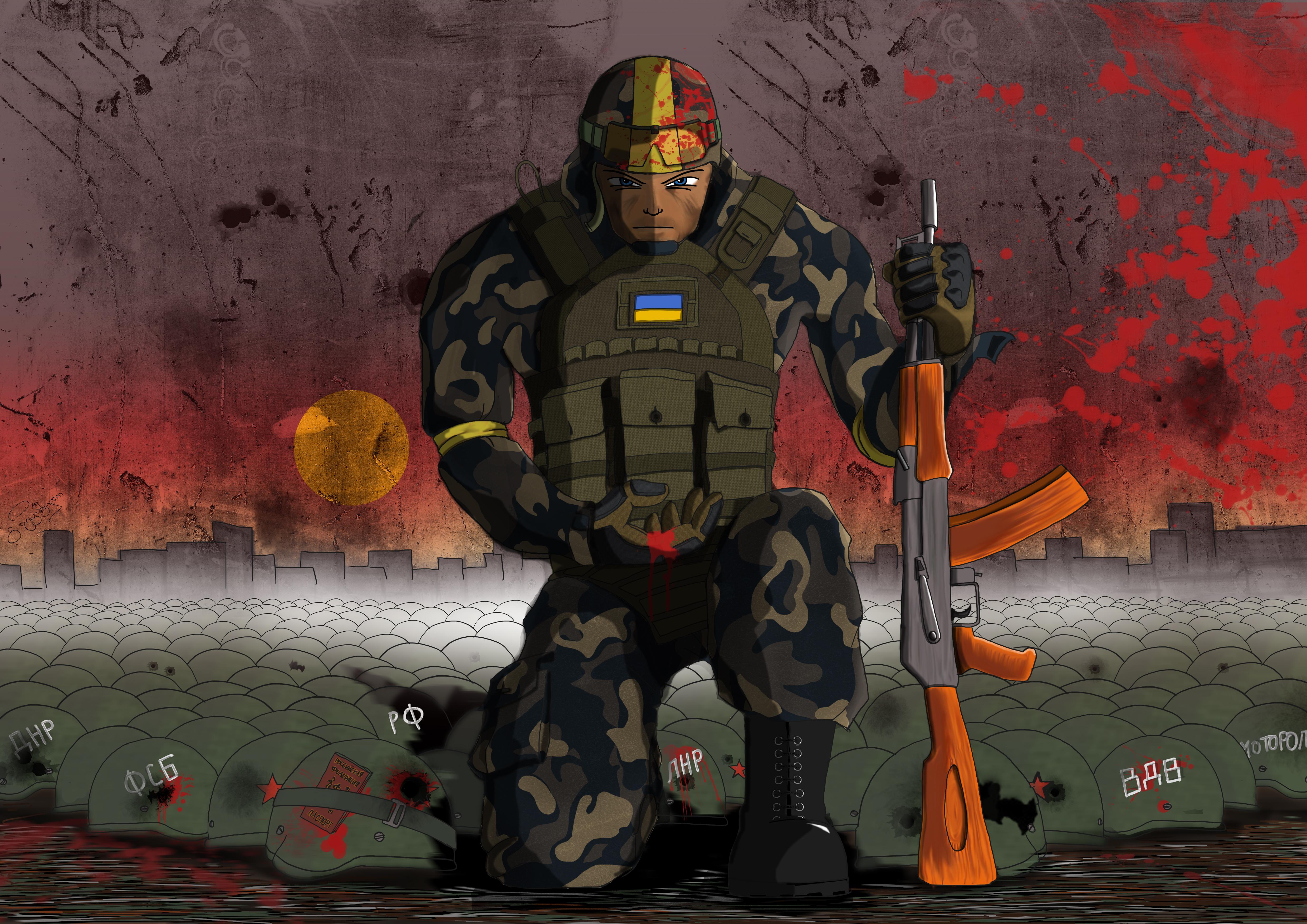 For Ukraine