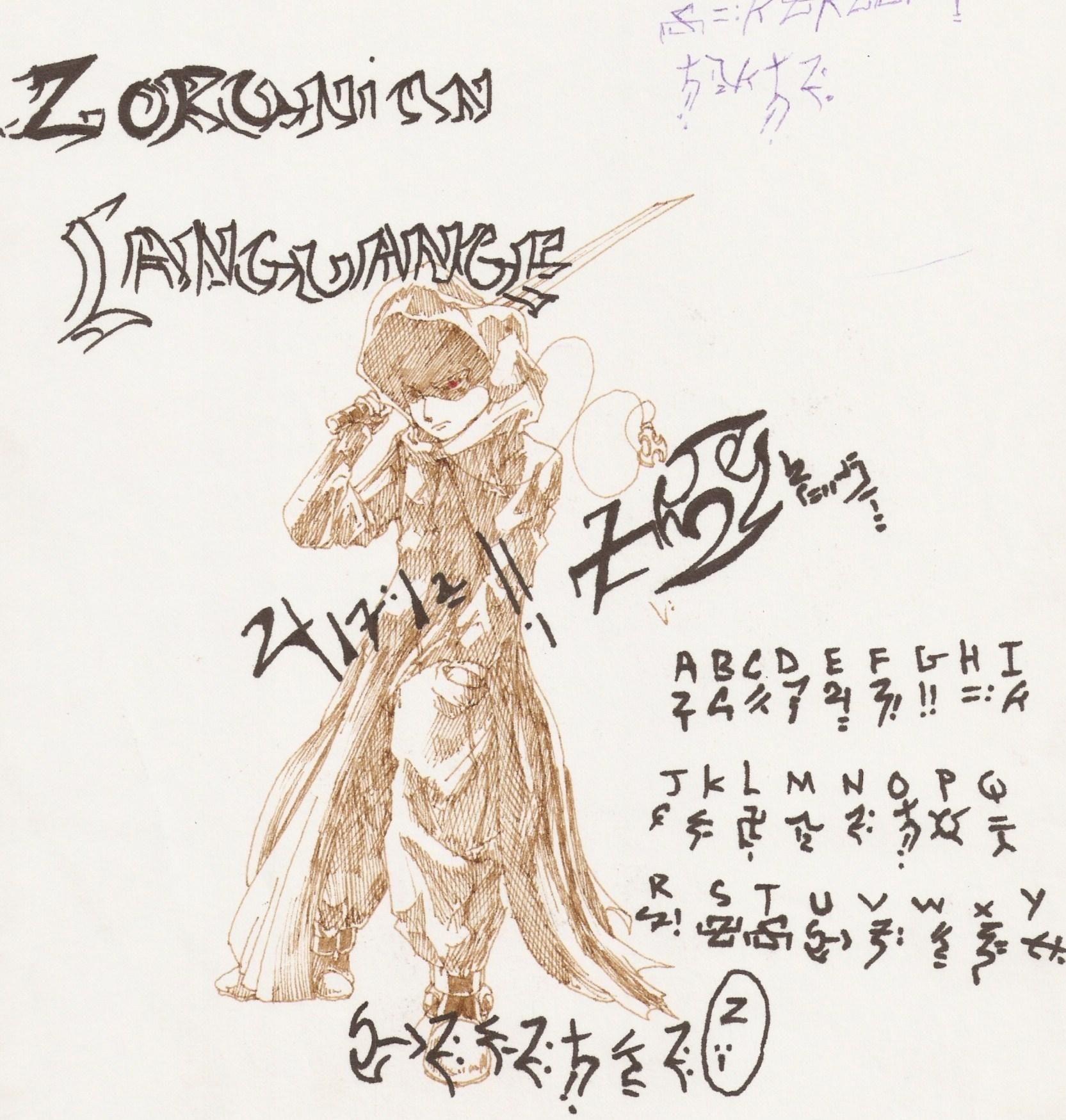 Zoronian Language