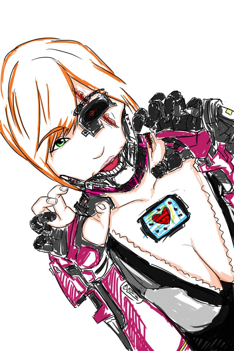 Cyber-kawaii