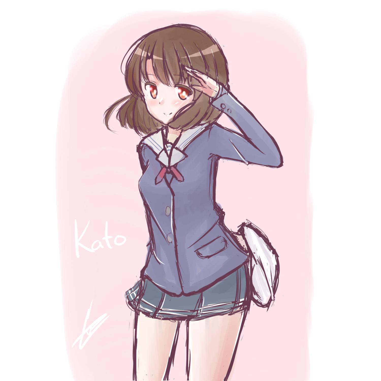 Kato Sketch