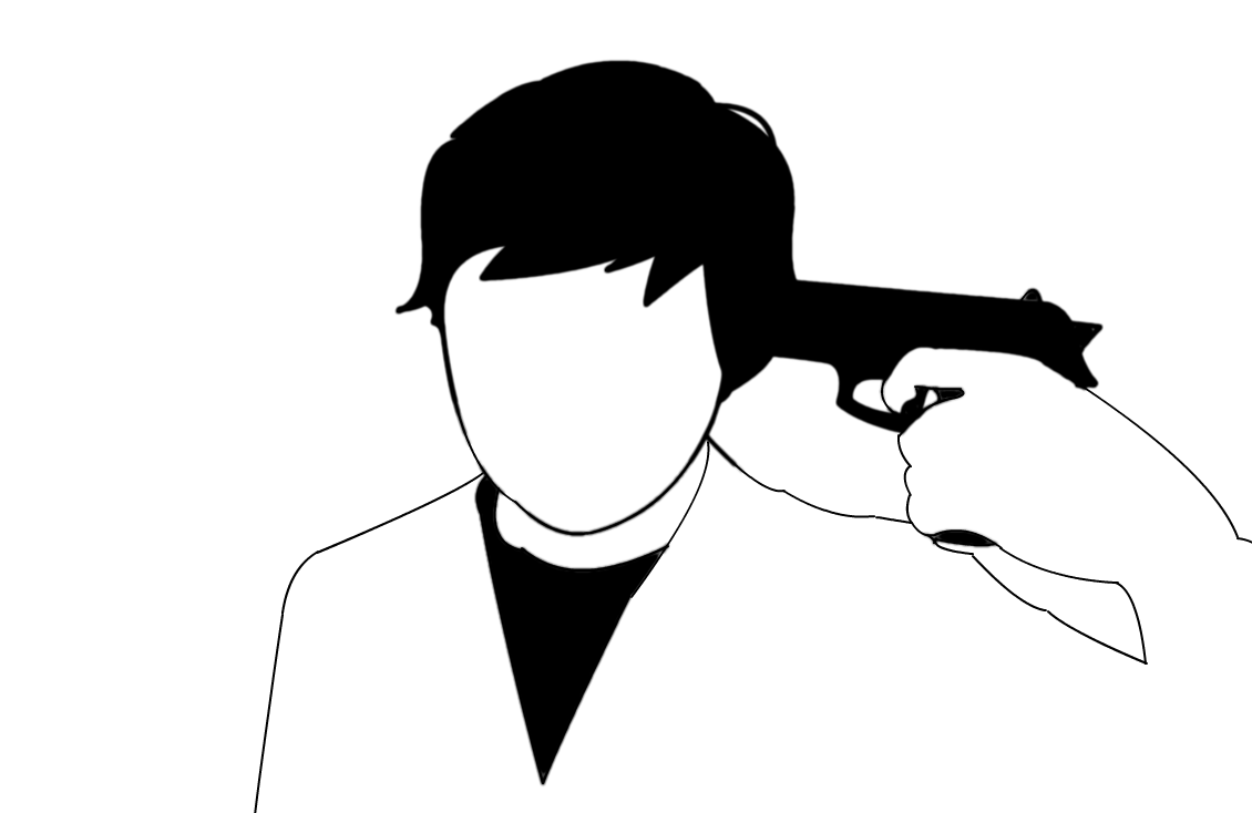 Suicidal Self Portrait