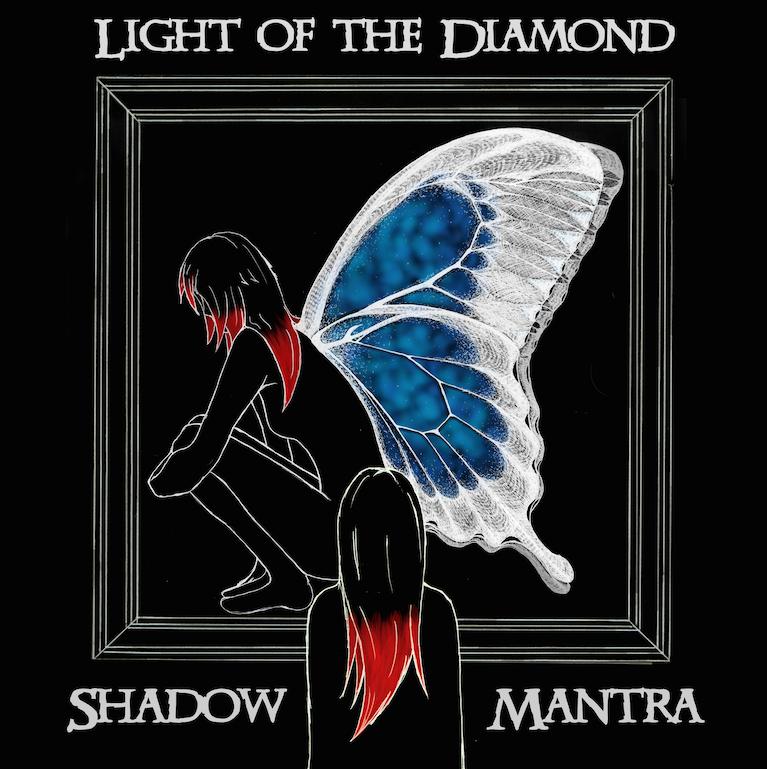 Light of the Diamond