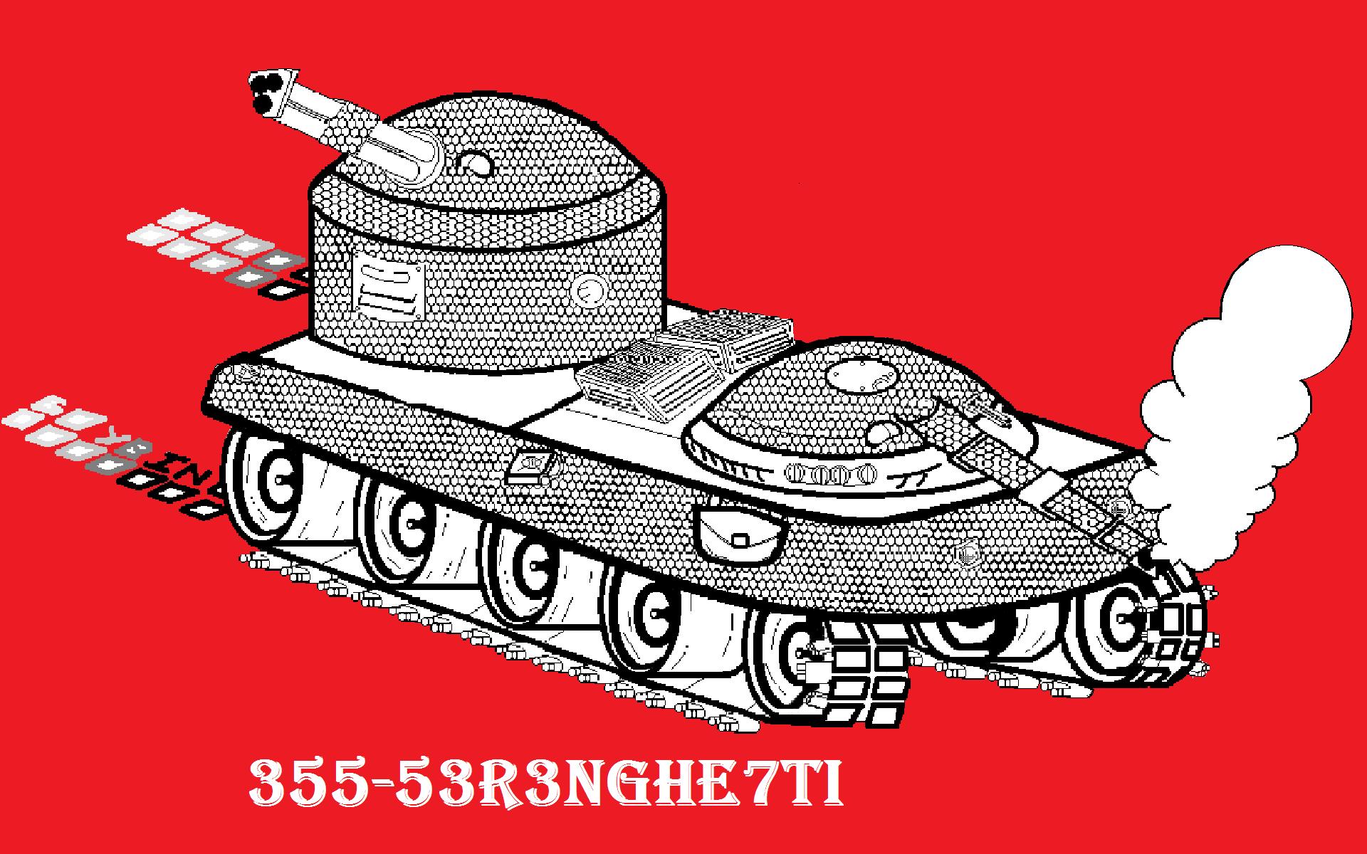 355-53R3NGHE7TI