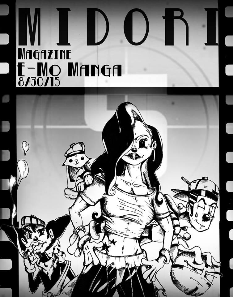 E-mo manga cover 1